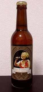 130207eh_birthday_beer.jpg