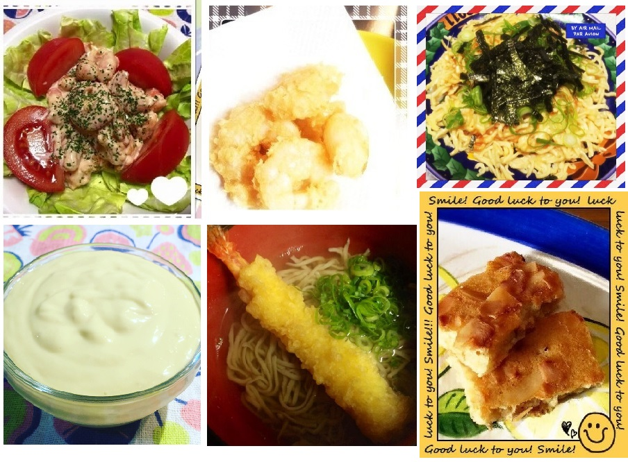 うどんミックスの料理.jpg
