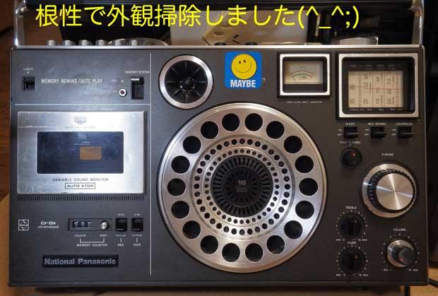 R-5410B-13.jpg
