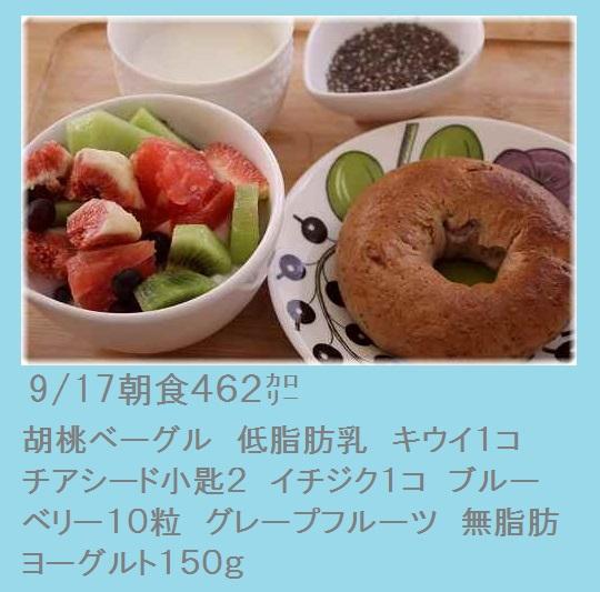 2015_0917_091939-IMG_0152.JPG