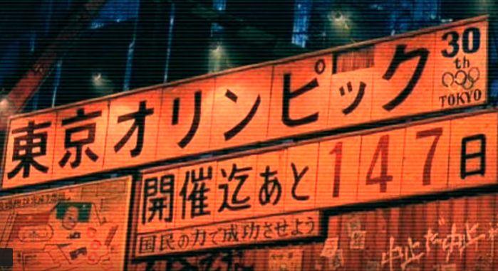 東京 オリンピック 中止 か