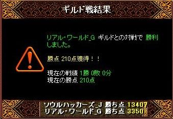 RedStone 13.01.27[02].jpg