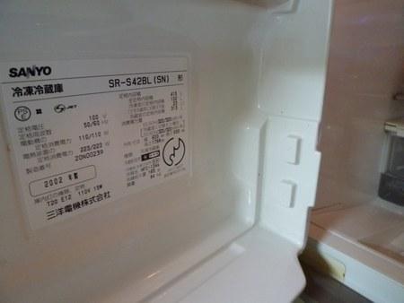 1冷蔵庫掃除2450.jpg