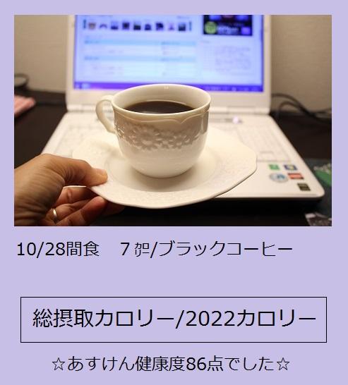 2015_1028_192634-IMG_0501.JPG