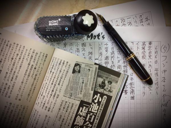 rblog-20180612200257-00.jpg