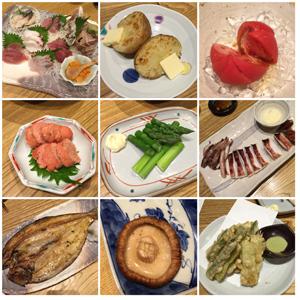 札幌食事300.jpg