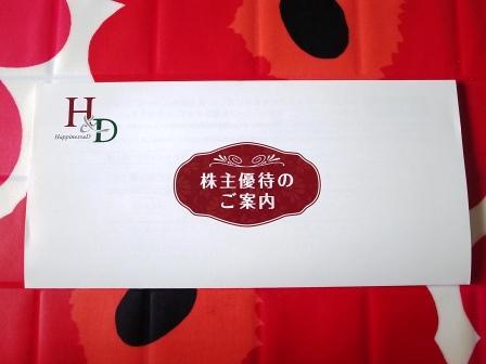 R0113439.JPG