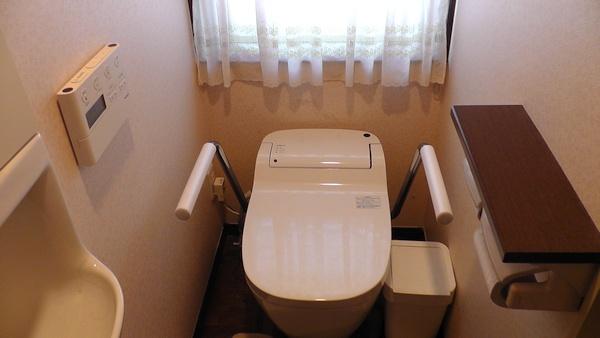 トイレ アラウーノ 手すり アームレスト トイレットペーパー ホルダー 紙巻き器 手洗い