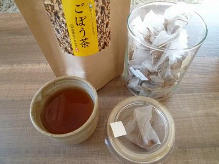 1おやつ ゴボウ茶2450.jpg