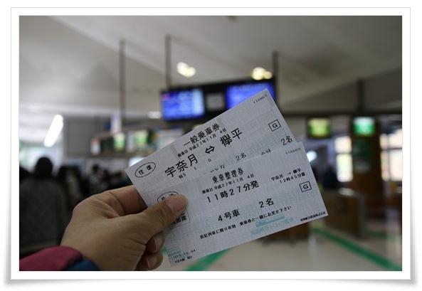 チケット購入 15.11.4