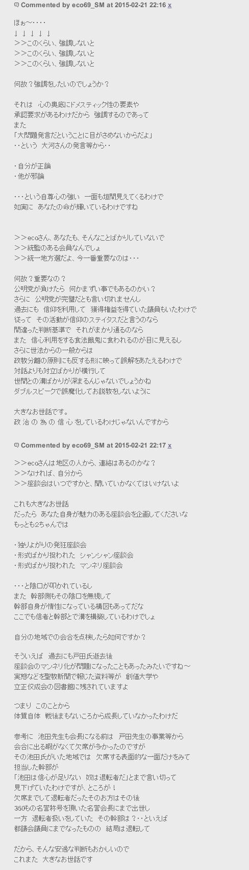 tomochiyo_vs_taigaB.png