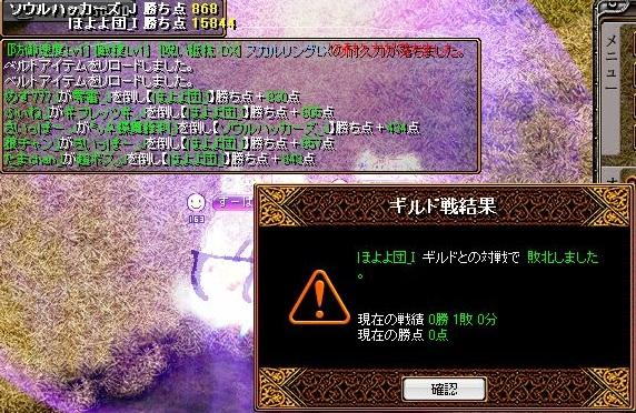 RedStone 13.04.21[01](1).jpg