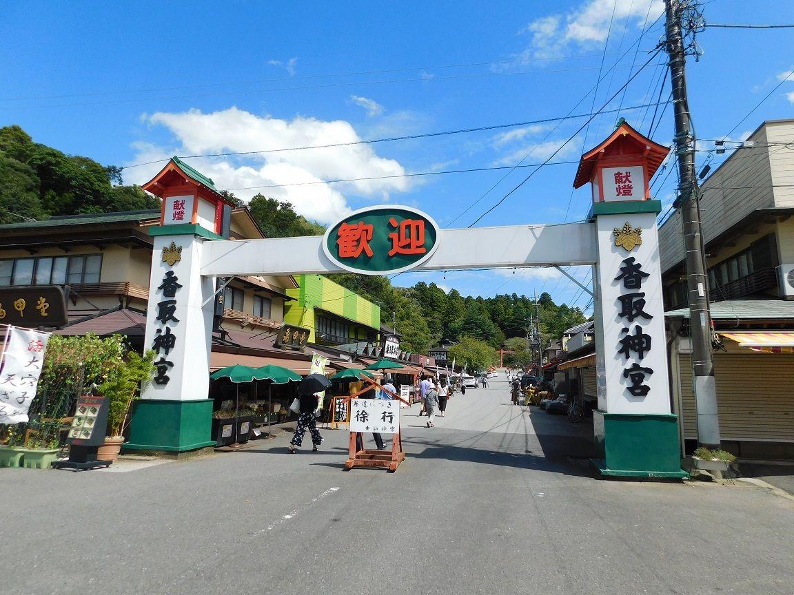 香取神宮(千葉・香取市)