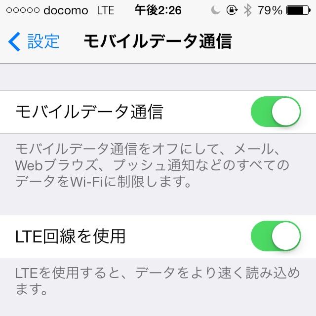 rblog-20130928午後044156-02.jpg