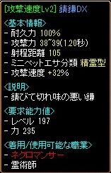 20121208003