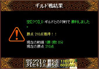 1022_空【クウ】_D5.png