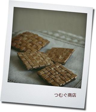 白樺ブローチ宣伝.png