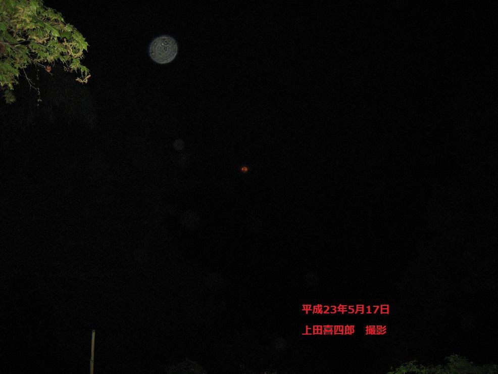 鞍馬山 五月満月祭8