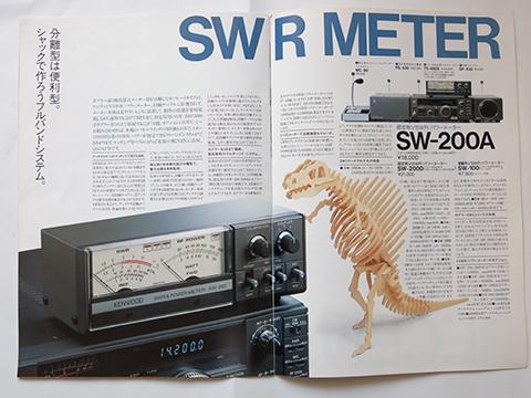 SW-200_1.jpg