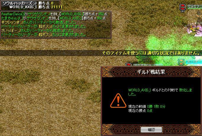 RedStone 13.04.07[00].jpg