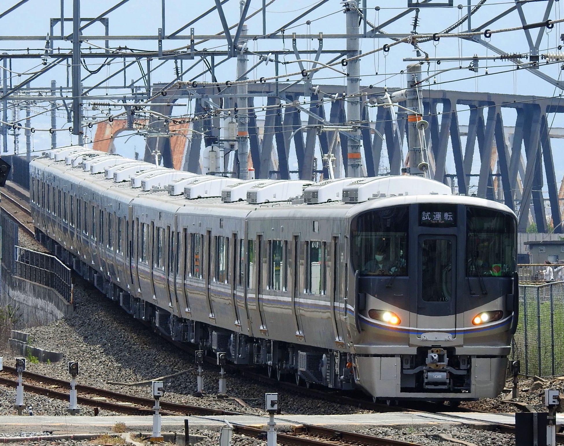 225系100番台出場 | 新なかさんの鉄道のんびり村 - 楽天ブログ