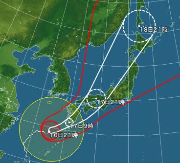 typhoon_1718_2017-09-16-21-00-00-large.jpg