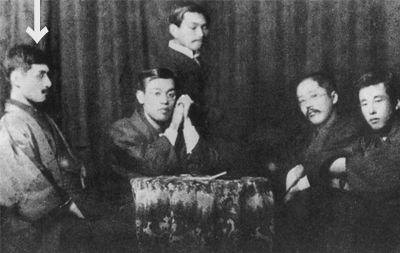 漱石の門人・嫌われ者の松根東洋...