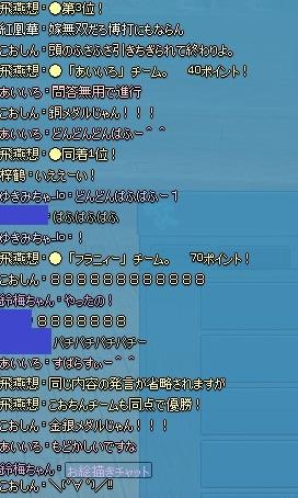 憧れブロ14.jpg