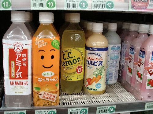 台湾の日本語08.jpg