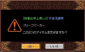 RedStone 15.02.02[00] (2).jpg