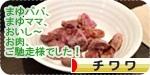 oniku banner.JPG