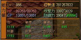 rei_6401.jpg