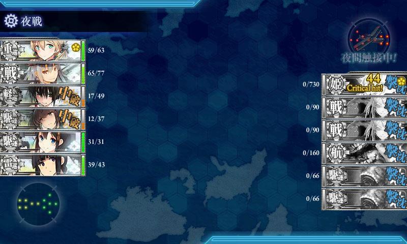 艦これ-549.JPG
