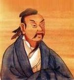 荘子 Zhuangzi。