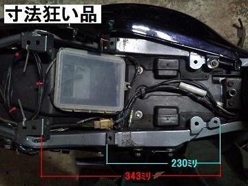 2012.03.28 3MAシートレール寸法の正否 0041