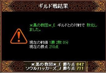 RedStone 13.02.04[01].jpg