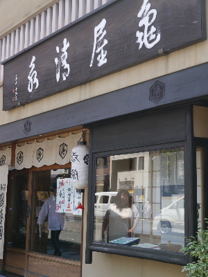 2012京都夏1−10.JPG