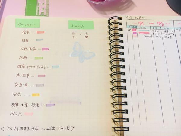 rblog-20181016095625-02.jpg