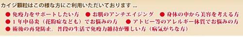 kaiji_top_r_02 (500x78).jpg