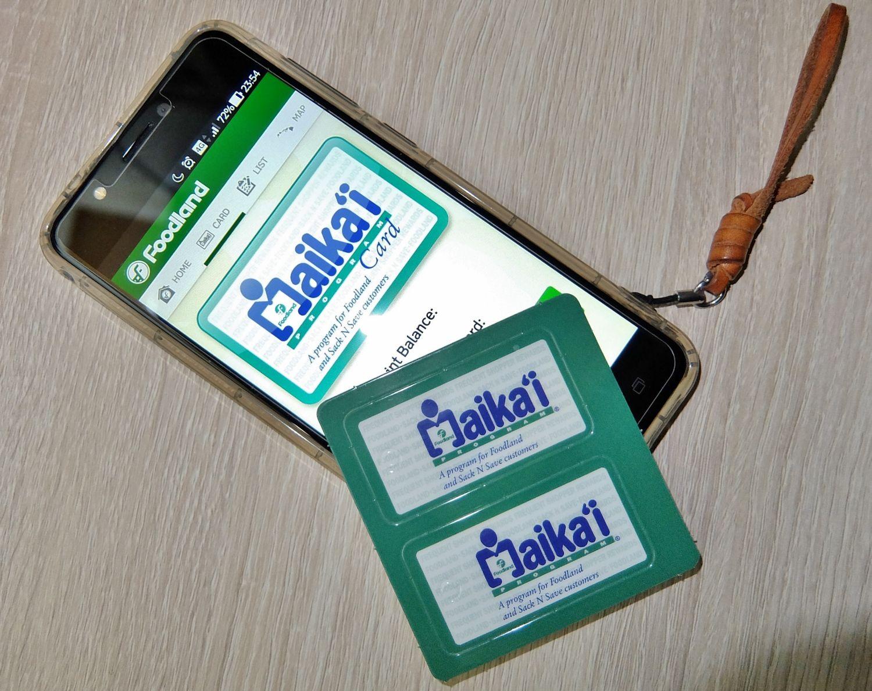ハワイ フードランド ファーム Foodland カード スーパー アプリ 会員