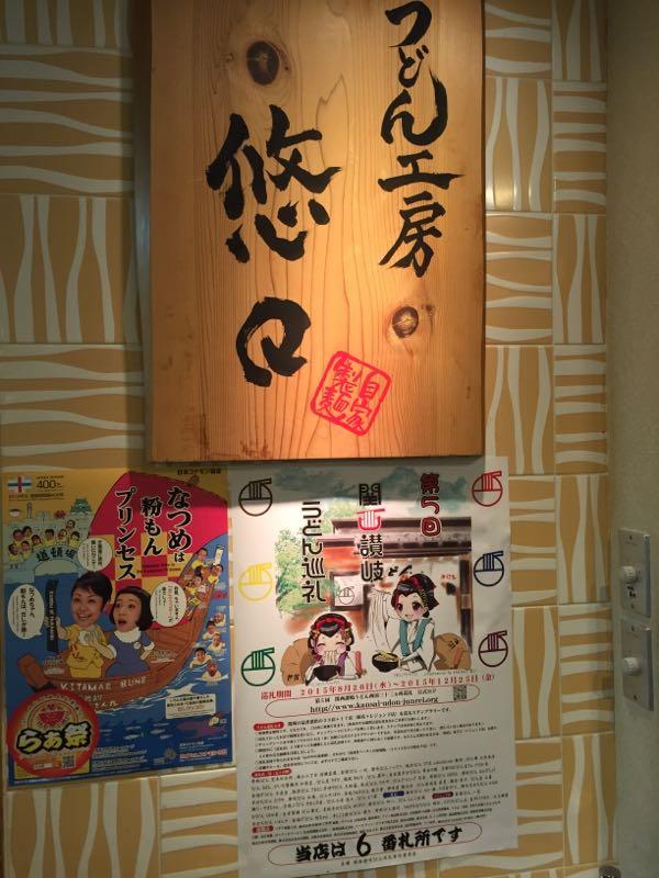 rblog-20150831140409-01.jpg