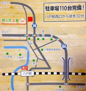 0120熊ノ沢温泉1