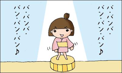 めぐちゃん_ドリフ02.jpg