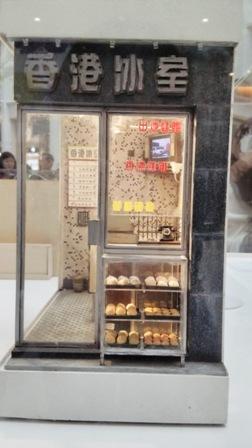 47喫茶店ロボコン.JPG