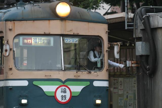 福井鉄道 新旧 並びの 数々