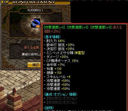 2月14日T速度追跡.jpg