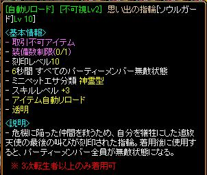 RedStone 12.07.01[01].jpg
