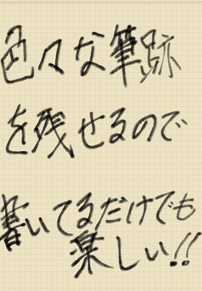 Sメモ_05.jpg