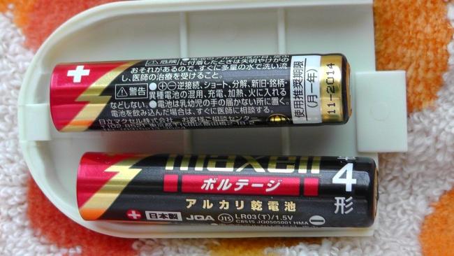 日本製の電池