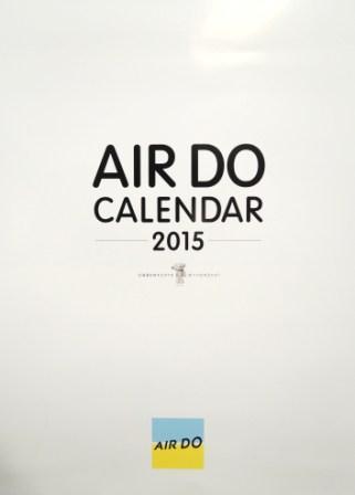 AIRDO壁掛カレンダー.jpg